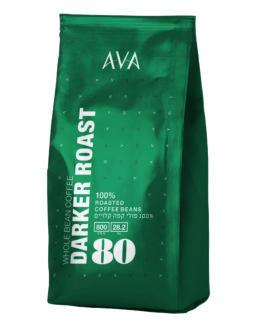 Ava 80 Dark Roast
